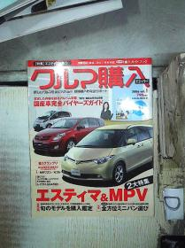 日文杂志一本 (03)'