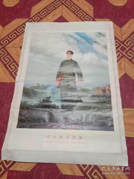 毛主席去安源,53*36