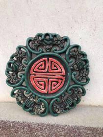下乡所得五福捧寿红绿釉陶瓷挂件一个!无磕无碰 保存完好 全品包老!