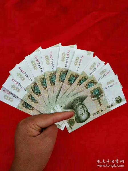 第五套人民币一元豹子连号纸币一套,全品,收藏赠友价值高,有很好的前景,品相如图!