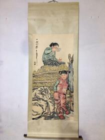 著名画家刘文西四尺人物中堂画一幅   包手绘 装裱尺寸:204×86cm ,画芯尺寸:133×64cm
