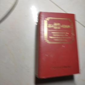 英汉船舶近海工程词典