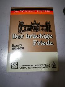 Der bruchige Friede 1924-28 破碎的和平 德文原版