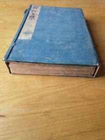 《礼记全集》,儒家经典,五经之一,历代皇帝贤贵治国平天下必备经典。清雍正木刻板,原函原套四册全。规格25、5X17X4、3cm