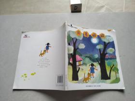 中国儿童散文诗画丛(月亮姐姐)