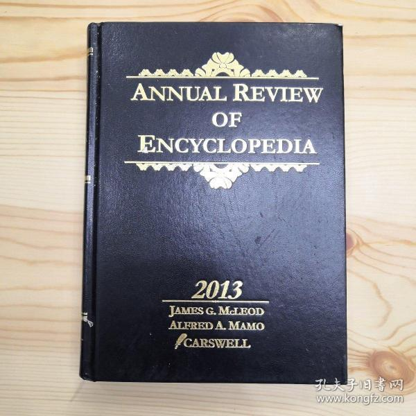 Annual Review of Encyclopedia