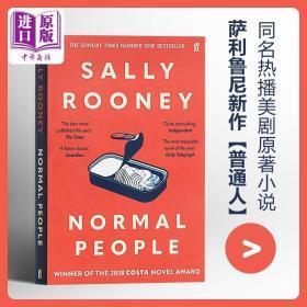 正常人 小说 Normal People 英文原版 普通人(入围2018布克奖)聊天记录作者萨莉鲁尼新书 萨利鲁尼 Sally Rooney