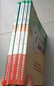 果树病虫防治系列:苹果、桃、葡萄、梨病虫防治原色图谱(最新版)4册合售:A9