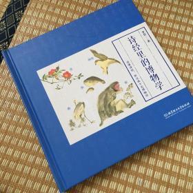 诗经里的博物学(来自诗经里的动植物百科图鉴。读着古诗词,扫码听音频陪你逛博物馆)