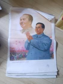 高举毛主席伟大旗帜,紧跟华主席前进年画宣传画一张