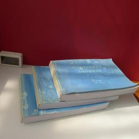 市场哲学的数学原理 土匪整理繁体版 上中下 三册 三本合售