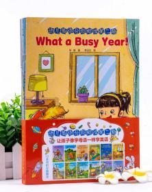 全新正版幼儿英语分级阅读第二辑(全12册)