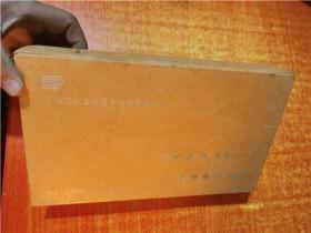 VCD 光盘 12碟 精彩世界片片情深  中国古典名曲精萃1 2 3 4  影视金曲  美国战神巴顿将军之死 1 2 3 世界名曲 4张
