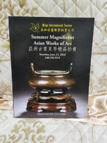 亚洲古董夏季精品拍卖