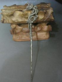 金银器铜鎏银老银饰龙头银簪簪子