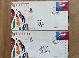 捡漏:  奥运双冠王组合签名封,张宁、肖钦。