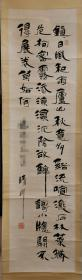 刘蔚山书法