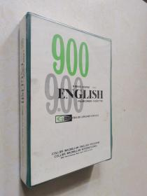 900ENGLISH(盒装带一盘磁带)