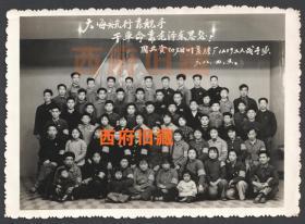 1974年,国营资阳烟叶复烤厂1219工人战斗队老照片,【干革命靠毛泽东思想】