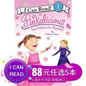 Pinkalicious: The Pinkerrific Playdate (I Can Read, Level 1)[粉红情缘:粉红色的游戏]