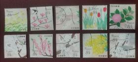 日邮·日本邮票信销·樱花目录编号G244 2020年春季的问候 植物花卉10枚全信销