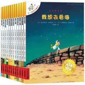 正版全新不一样的卡梅拉第一季全套国外获奖经典儿童绘本读物3一6一8岁4-5宝宝故事书睡前故事幼儿绘本阅读幼儿园老师推荐图书籍我想去看海