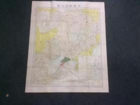 民国日本出版《满蒙新选地图》一张,品好,尺寸83.5/69.5公分。