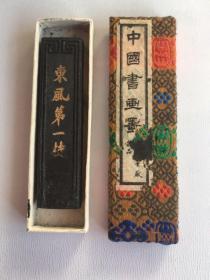 60/70年代上海墨厂***东风第一枝*特烟----剩14克--使用过少许---品如图