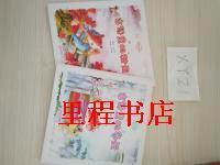 中国记忆?古诗里的四季