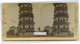 清末民国立体照片-----清末江苏苏州虎丘塔细节,拍摄于1900年,有外国游客和清代百姓