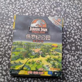 游戏光盘:3D模拟建造类游戏汉化版:侏罗纪公园:基因计划(2光盘+游戏安装指南+使用说明书)
