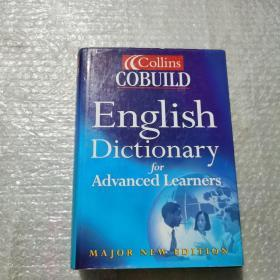 西班牙印刷 Collins Cobuild English Dictionary for Advanced Learners Third Edition 第3版 硬精装