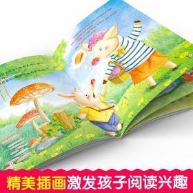 正版全新全10册 儿童情绪管理与性格培养绘本 做最好的自己中英双语养成 儿童3-6周岁幼儿园好习惯故事书 0-3岁幼儿漫画图画书情商训练书籍