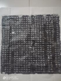 唐大中大夫使持节沁州诸军事守沁州刺史致仕上柱国李登墓志铭并序