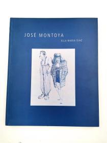 José Montoya  何塞·蒙托亚