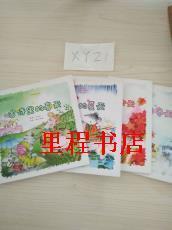 中国第一套儿童情绪管理图画书