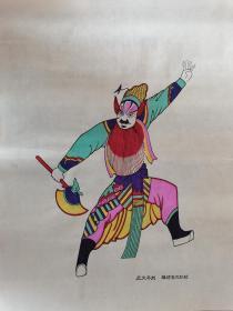 稀见精品*老木版年画版画*70年代潍坊年画社出口赵兰朋大师作品*李逵大斧开太平