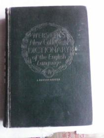 Webster's New  Collegiate  Dictionary   of  the  English  Language      新韦氏大学英语词典     大16开厚册