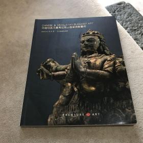 《中国地区及喜马拉雅山区域佛教艺术》