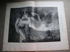 7【百元包邮】1895年巨幅木刻版画《人鱼恋》(halb zog sie ihn ,halb sank er hin)尺寸约56*41厘米 (货号603221)。