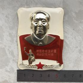 赤脚医生文革时期毛主席像章胸针把医疗卫生的重点放到农村去2