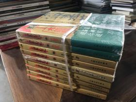 盗墓笔记(全9册)