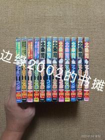 【实拍、多图、往下翻】【日文原版】FCOMPO(ファミリー·コンポ,非常家庭)第3、4、5、6、8、11、12、13、14、15、16、17卷(12册合售)