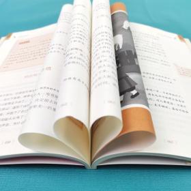 正版全新中国古代寓言故事  商务印书馆 小学生三年级必读经典书目 快乐读书吧3年级上册下册课外阅读书籍 人教版 民间神话传说故事集