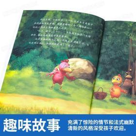 正版全新不一样的卡梅拉第二季全套12册 一年级小学生故事书3-4-7-9岁幼儿读物小鸡卡梅利多书籍幼儿园老师推荐儿童绘本6到8岁非注音拼音版