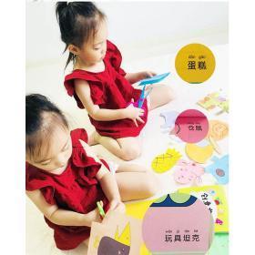 正版全新儿童创意剪纸 全2册 3-4-5-6岁宝宝智力开发书书籍 幼儿园培养动手动脑能力手工艺剪纸玩具制作书 儿童左右脑全脑思维游戏益智启蒙
