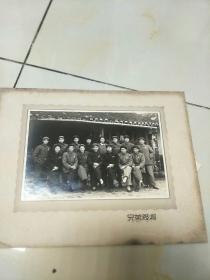 老照片:1953郭里头合作社