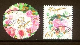 日邮·日本邮票信销· 樱花目录G240 2020年快乐问候63円面值2全信销