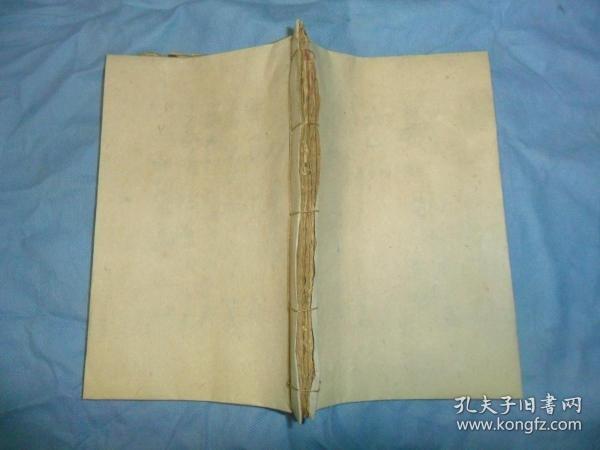 (明代)写本《中医偏方》,45个筒子页(90面),皮纸