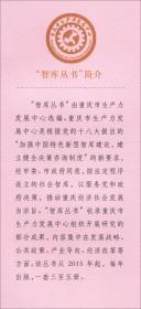 重庆轨道交通发展问题研究